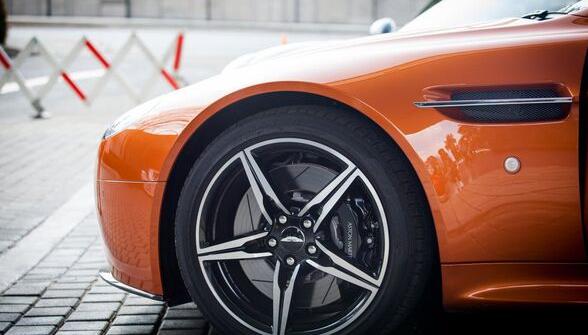 Aston Martin Avante