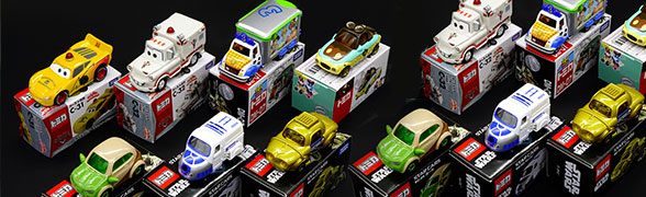 Toy collector's insurance